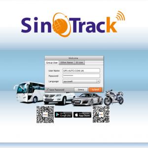 SinoTrack платформа GPS мониторинга автотранспорта.
